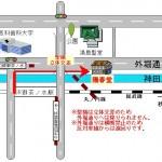 陽春堂へのアクセス