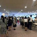 一般社団法人 日本看護研究学会